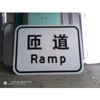 叁兄供应各类交通安全标志标牌 道路指示牌公路标志牌三角交通牌