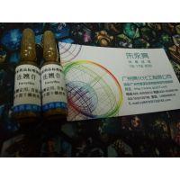 广州亮化化工供应硫酸新霉素标准品,cas:1405-10-3,规格:200mg