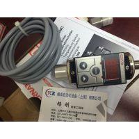 德国贺德克ETS388-5-150-000温度开关配件
