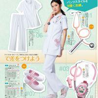 医生内穿衣 短袖白大褂 医生分体套装 医用白大衣 环诚制衣