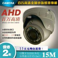 车载摄像机高清数字IPC车载专用摄像机