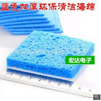 1.4CM厚蓝色加厚型清洁海棉 烙铁头清洁海绵电烙铁拆焊台焊锡清理