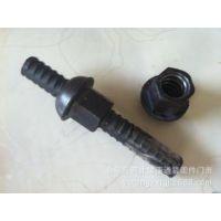 优质品牌|煤矿螺母|锚杆用蘑菇螺母|煤矿支护专用锚杆螺母|