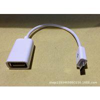 大量现货小米华为手机OTG线 MICRO USB TO USB OTG