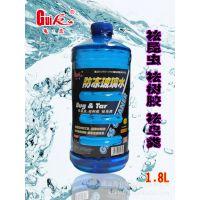 雨刮水1.8L乙二醇型 玻璃水玻璃液-15℃车用雨刷精 汽车玻璃水