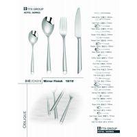 高档餐厅刀叉勺 西餐餐具 D1455系列 牛排刀 甜品勺 餐具