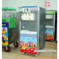 膨化冰淇淋机 做冰淇淋的机器多少钱  冰淇淋机回收