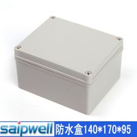 供应DS-AG-1417 塑料防水盒 端子盒140*170*95mm 电缆接线盒
