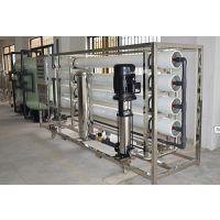 纯水设备贵阳大型饮用净水设备处理各种不同水质的水