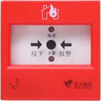 西安机房气溶胶灭火、通讯机房七氟丙烷、西安北大青鸟消防按钮