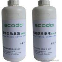 专业承接广州街道垃圾站小区垃圾房异味除臭喷雾消毒装置工程