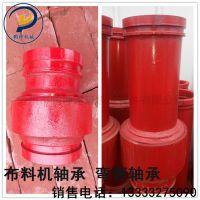 专业砼泵配件生产厂家 布料机轴承,回转轴承Φ315Φ380