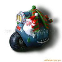 订做树脂圣诞节礼品  圣诞礼品  圣诞老人 圣诞公仔