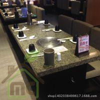 汉拿山自助烤涮桌子 大理石电磁炉火锅烧烤一体桌 烤肉餐桌定制