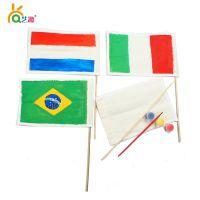 艺趣幼儿园手工制作旗帜儿童手工自制diy创意涂色玩具[YQ30117]