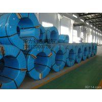 天津15.24预应力钢绞线现货北京15.24钢绞线一米价格