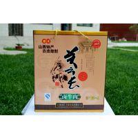 【日念关云长】正宗尚品 山西特产绿色食品认证五香味袋装卤牛肉