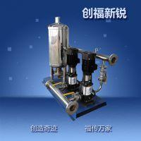 北京变频恒压、 原水处理设备 创福新锐供水设备系列