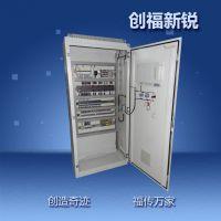 高新技术支持 价格优惠 北京创福新锐厂家定制 PLC变频柜