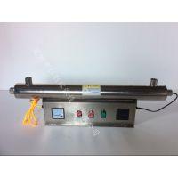紫外线消毒器,过流式消毒器,小区供水紫外线消毒器