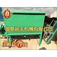 RF-WJ3吨养殖搅拌机 润丰牌 牛羊饲料混合机