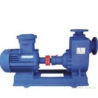 沃德自吸式管道离心泵25ZDX3-32自来水加压泵1.5kw
