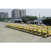 广州搬家公司专业提供广州长途搬家市区搬家