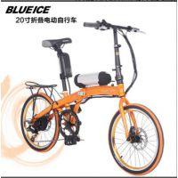 20寸折叠电动自行车36V48V锂电车便携式双碟刹电瓶公路车代步电车