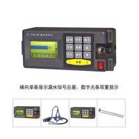 智能数字式漏水检测仪价格 JT-3000