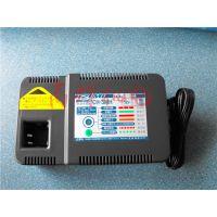 特价供应日本泉精器IZUMI充电器CH-3MH 12V~14.4V