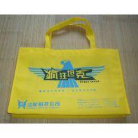 广州环保袋|礼品袋|广告袋|棉布袋|尼龙袋|保温袋|环保袋生产厂家