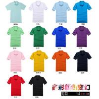 短袖纯棉翻领工作服定做男女式POLO衫T恤定制广告衫文化衫印LOGO