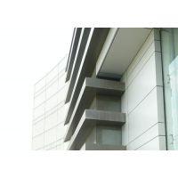 吉祥铝塑板(图)|铝塑板常识|武汉铝塑板