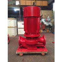 广西消防泵厂家直销,XBD5/15-80L,质保一年