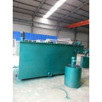 山东饮料污水处理设备生产厂家
