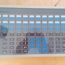 实时操作员软件PR0111-浙大中控DCS系统【提供试用】