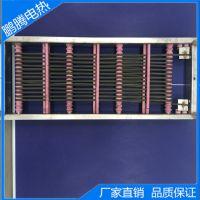 鹏腾电热电器厂家直销 框架式加热器,热处理炉加热器式