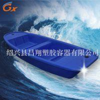 绍兴pe滚塑3.3米小船捕鱼船水上娱乐双层水上作业船