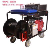 京通500A型汽油机电动疏通机武汉市高压水疏通电动高压疏通机