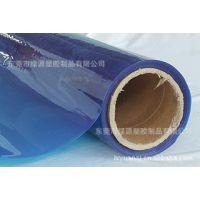 【绿源供应LYBM3 PEVA/EVA塑料薄膜】(图)