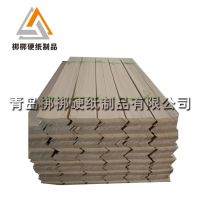 专业生产优质纸护角 环保纸护角 货物打包专用 滨州厂家直销