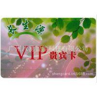荐 供应PVC学生证 塑料印刷员工卡 感应式IC卡 贵宾会员卡制作