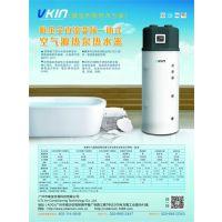 唯金热泵热水专家(图),空气能热水器,安阳市热水器