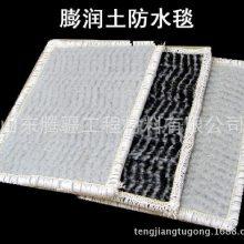 膨润土防水毯山东腾疆生产,及各种土工材料
