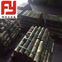 【Qsn8-0.3价格】现货供应Qsn8-0.3锡青铜板、锡青铜棒、锡青铜管