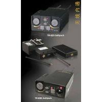 telex无线内部通讯系统