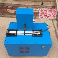 三项电 二项电无尘无烟高效切割机 高压胶管切管机