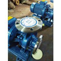 供应ISG65-315管道离心泵型号 生活供水管道泵