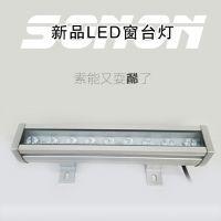 索能光电LED洗墙灯3D多维彩色窗台灯线条轮廓装饰亮化灯具9W