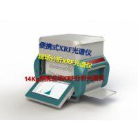 丹仕通|xenemetrix进口|移动式光谱仪P-Metrix|X荧光光谱仪P-Metrix